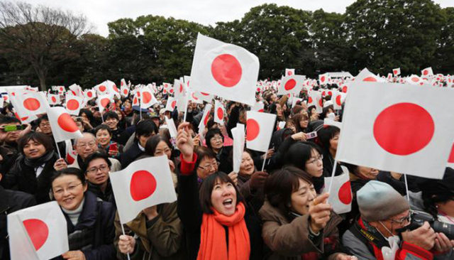 Jepang Bersih